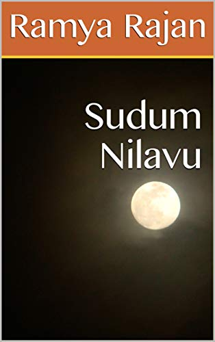 Sudum Nilavu  (ramya rajan) (Tamil Edition) por Ramya Rajan