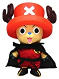 Dragon Ball x Chopper Man DX Soft Vinyl Figure Son Goku childhood ver (japan import)
