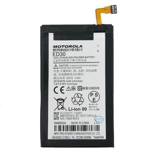 Theoutlettablet® Batterie per MOTOROLA MOTO G / G2 / XT1032 / ED30 XT1031 | XT1033 | XT1039