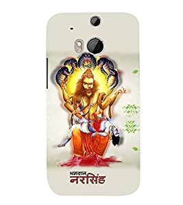 PrintVisa Designer Back Case Cover for HTC One M8 :: HTC M8 :: HTC One M8 Eye :: HTC One M8 Dual Sim :: HTC One M8s (Seshadri Vishnu Girishaya Kalpasevaya Ramaya Padmanabha Swamy Hariv)