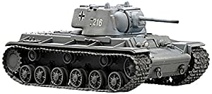 Trumpeter Easy Model 36293  - KV-1 Modelo 1941 Ejército de Tanques Pesados Deutsch