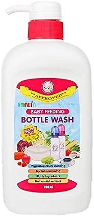 Farlin BF-200 Baby Feeding Bottle Wash, 700ml