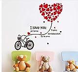 Amor del corazón de la bicicleta pared Stickes Wedding Party decoración del dormitorio autoadhesivo tatuajes de pared arte Mural Hoem decoración