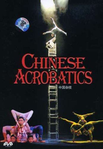 chinese-acrobats-dvd-2009