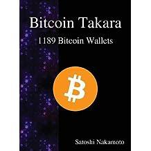 Bitcoin Takara: 1189 Bitcoin Wallets