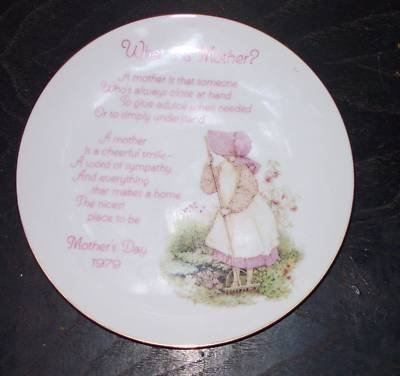 holly-hobbie-mothers-day-plate-1979-by-american-greeting