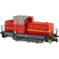 Märklin 36700 DHG 700 - Locomotora a diésel [Importado de Alemania]