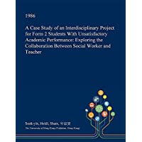 A Case Study of an Interdisciplinary Project