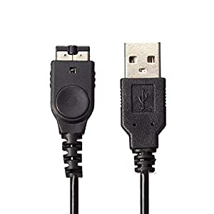 EXLENE? Nintendo GBA SP DS USB Ladeger?tkabel f¨¹r Nintendo Gameboy Advance SP (GBA SP)