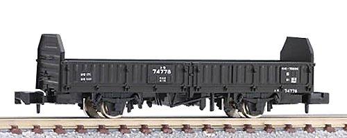 TOMIX N calibre 2713 Wagons de chemin de fer tigre 70000 forme