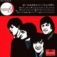 Single Box by Beatles (2013-08-06)