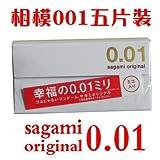 CAPRICOS: Sagami Giapponese Felice Sagami 001 Ultrasottile, 5pcs / Set preservativo, 0,01 Millimetri Il Mondo & # 39; s più Sottile per Gli Uomini contex
