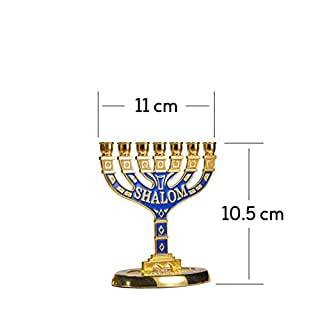 JL Kippha's Gold Jerusalem Kerzenhalter Deko Judaica 7 Zweige Shalom israelische Menora Hanukka, Small 10 * 10cm
