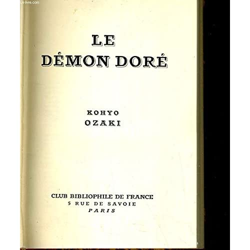 Le démon doré