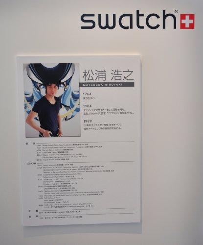 Swatch Mädchen-Uhren Ducky Brigade SUOZ113 - 6