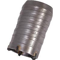 Silverline 447141 - Taladro de brocas huecas (tamaño: 40mm)