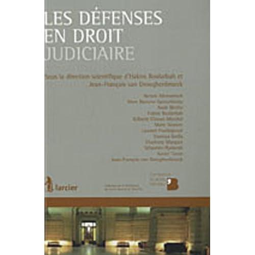 Les défenses en droit judiciaire