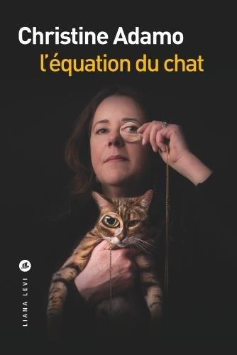"""<a href=""""/node/735"""">L'équation du chat</a>"""