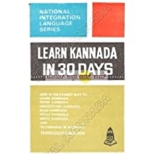 Kannada Novels: Buy Kannada Novels online at best prices in