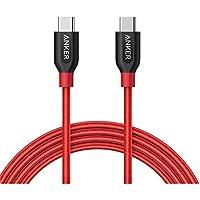 كابل أنكر باور لاين بلس USB C To USB C 2.0 بطول 90 سم لأجهزة ماك بوك وجوجل بيكسل وجميع أجهزة سي