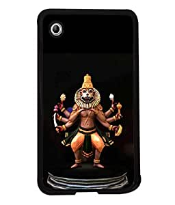 PrintVisa Designer Back Case Cover for Samsung Galaxy Tab 2 (7.0 Inches) P3100 (Lord Narshimha Cute Design In Black Background)