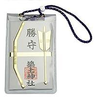 Simple Budo O-Mamori de Japón