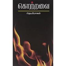 Jeyamohan Books Pdf