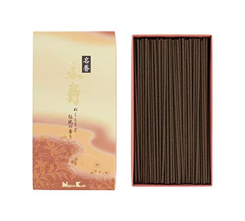 Nippon Kodo 22051Eiju Meiko Canela y ámbar Incienso marrón 16x 8,5x 3,5cm