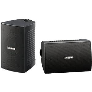 Yamaha ns aw194 enceintes d 39 ext rieur 2 voies etanche 8 for Exterieur speaker