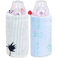Per Calentador Biberones Portátil para Leche Fundas Calienta Biberones para Alimentos Bebés Calientabiberones de Temperatura Costante