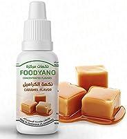 Caramel Flavor 15Ml FOODYANO