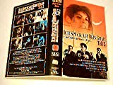 Ich spuck auf dein Grab (Ein Opfer in blinder Wut...)Teil 2 VHS