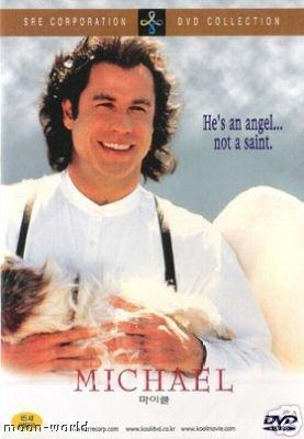 Michael [1997] by John Travolta, Andie MacDowell, William Hurt, and Bob Hoskins (All region, Korean Import)