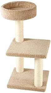 AmazonBasics Cat Tree with Scratching Posts - Medium by