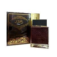 Oudi by Ard Al Zafaran - perfume for men - Oud, 100 ml