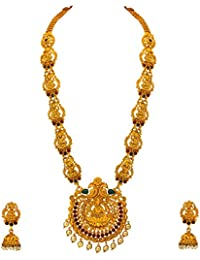 Atasi International Gold Plated Jewellery Set for Women (Copper) (AGLK73)