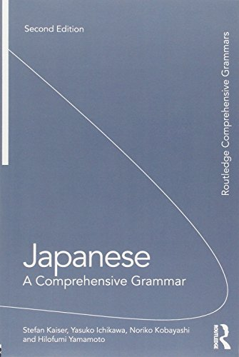Japanese: A Comprehensive Grammar (Routledge Comprehensive Grammars)