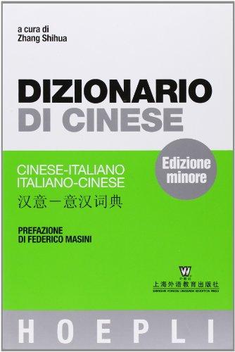 Dizionario di cinese. Cinese-italiano, italiano-cinese. Ediz. minore