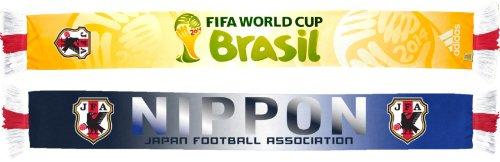adidas Japan Nippon 2014 FIFA World Cup Authentic Team Scarf