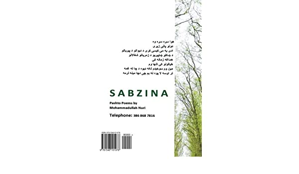 Buy Sabzina: A Collection of Pashto Poetry Book Online at