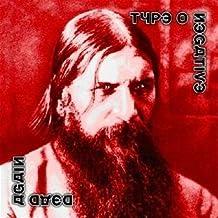 Dead Again/Red Version Spec.Edition Rerelease [Vinyl LP]