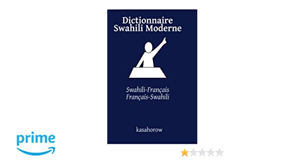 Telecharger Le Dictionnaire Swahili Free Download