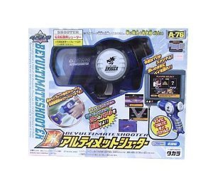 Beyblade 2002 B Ultimate Shooter Blue right rotations