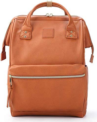 wangsuiye Laptopfach Reisetasche, Studententasche Multifunktion aus Mumienbeutel Lederrucksack Wickeltasche