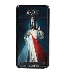 PrintVisa Lord Jesus Father High Glossy Designer Back Case Cover for Asus Zenfone Selfie ZD551KL