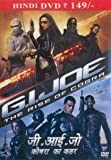 G.I. Joe The Rise Of Cobra (Dubbed In Hi...