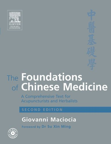 The Foundations of Chinese Medicine: A Comprehensive Text for Acupuncturists and Herbalists. Second Edition by Giovanni Maciocia CAc(Nanjing) (2005-07-27)
