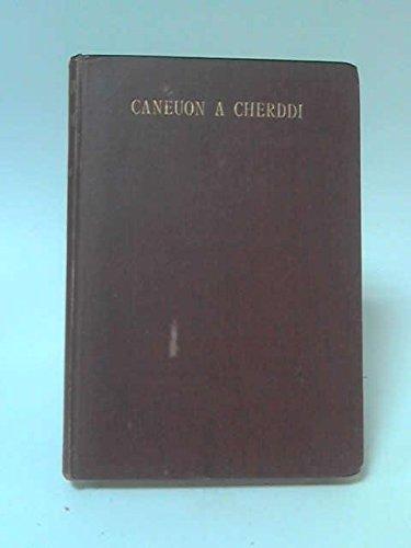 Caneuon a Cherddi