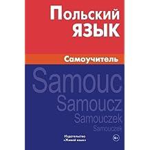 Pol'skij jazyk. Samouchitel': Polish. Self-teacher for Russians