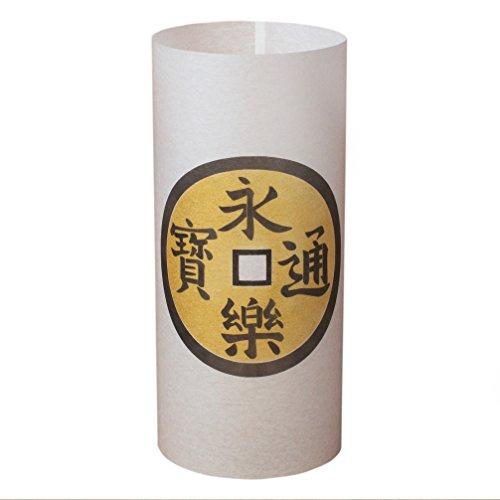 EIRAKU SEN - Japanische Lampe Handgefertigt - Licht, Lampenschirm, Laterne, Shoji Lampe - Japanische Möbel - Asiatische, Orientalische Lampe - Shoji-papier-laternen